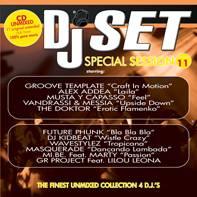 DJ SET SPECIAL SESSION 11
