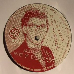 PATH OF EXILE EP (VINYL ONLY)