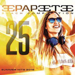 PAPEETE BEACH COMPILATION VOLUME 25