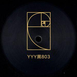803 (1XCOSTUMER)