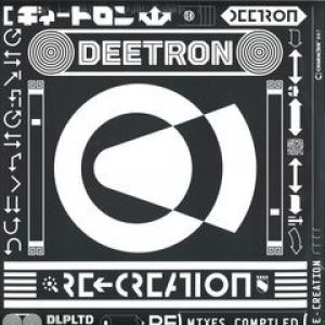 RE-CREATION - REMIXES COMPILED