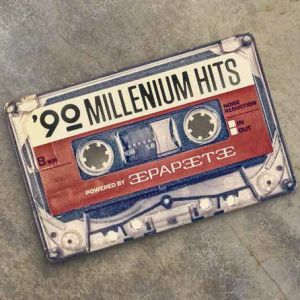 90 MILLENIUM HITS POWERED BY PAPEETE
