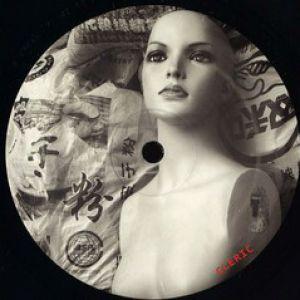 SILENT KINGDOM EP (VSK RMX)