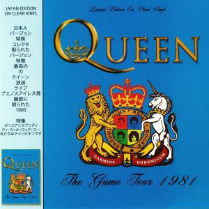 THE GAME TOUR 1981