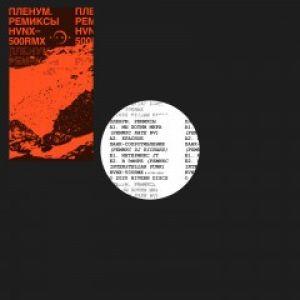 PLENUM RMXS (JOHN TALABOT/KATE NV/DJ RICHARD/INTERSTELLAR FUNK)